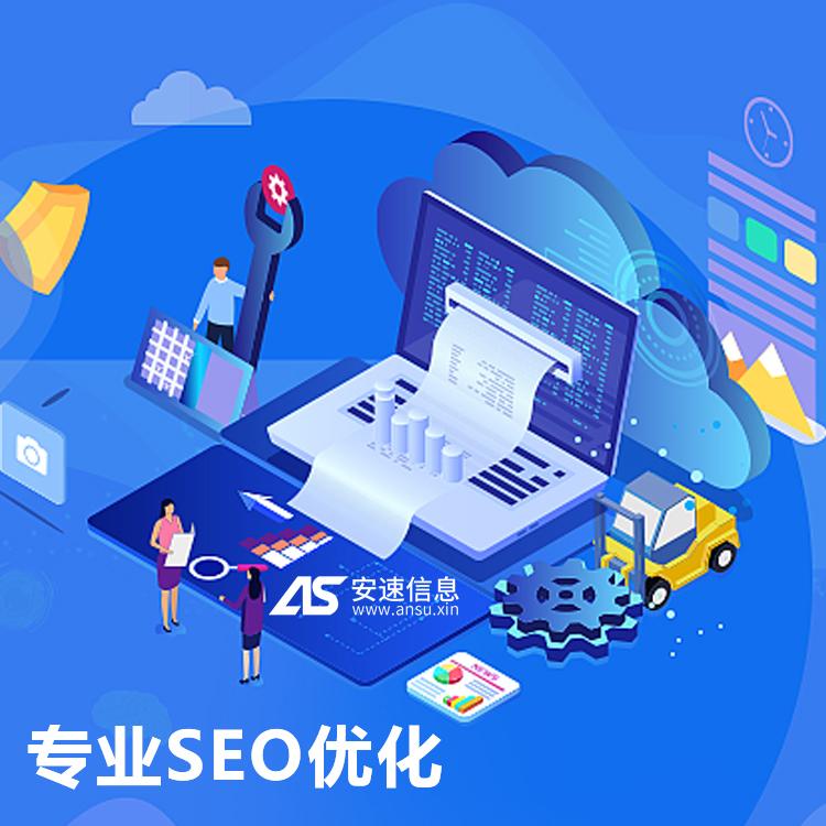 南通网站优化——关注网站内容的原创才能实现网站seo快排呢?