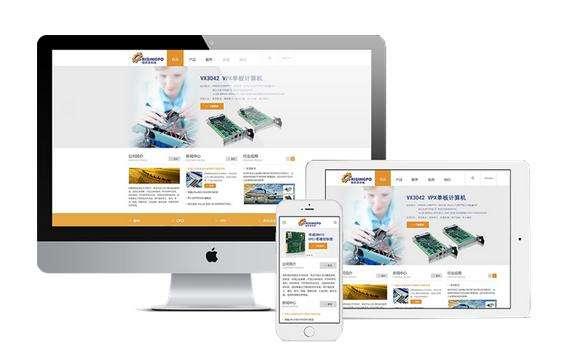 南通外贸独立网站的四大引流方式