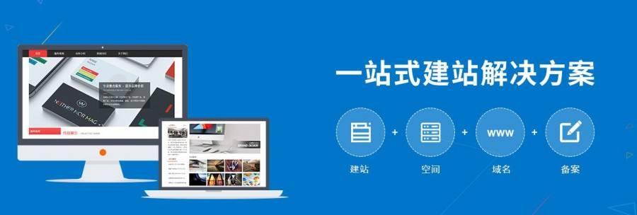 安速信息一站式网络营销