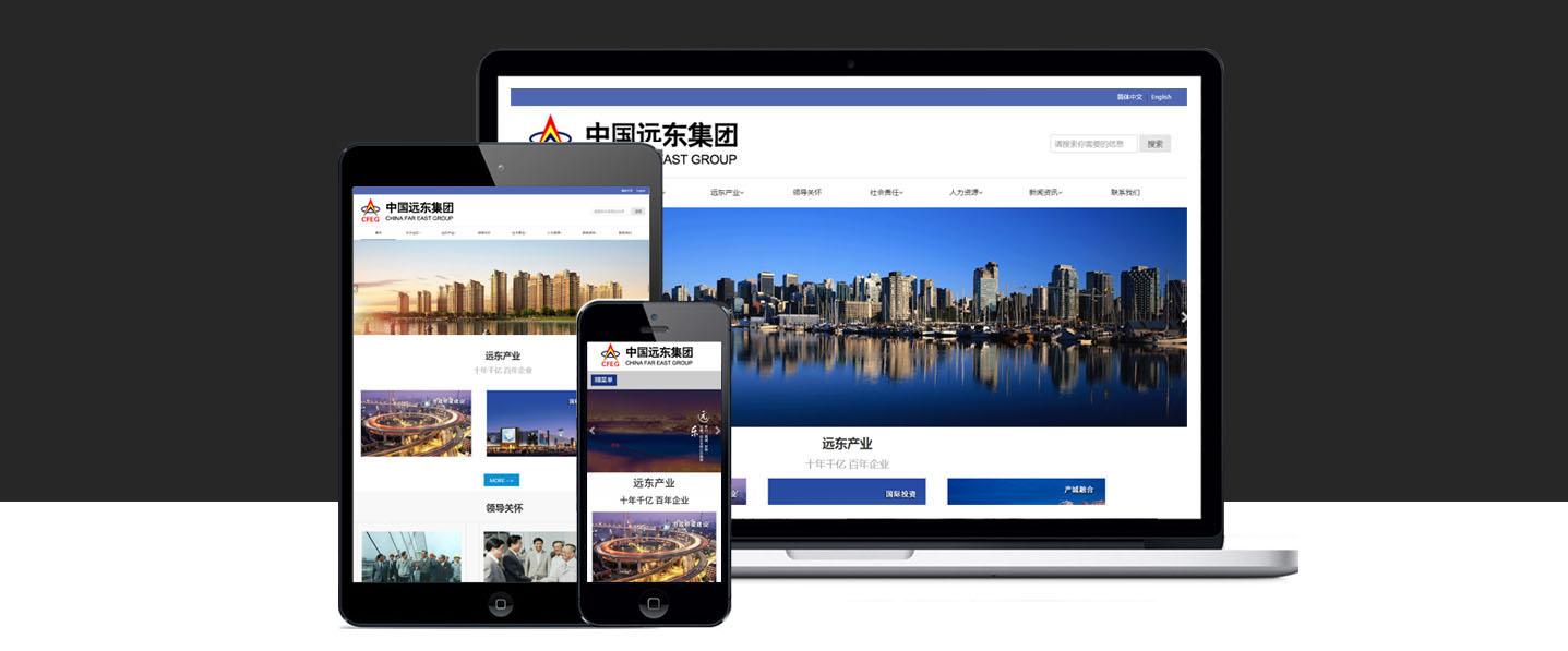 南通网站建设、外贸网站定制