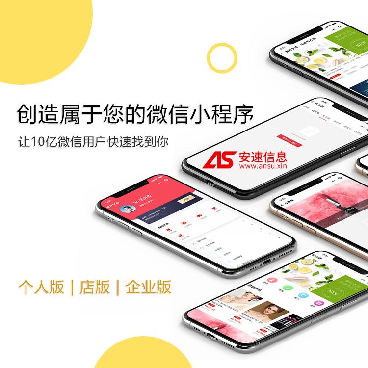 南通企业网站建设会对品牌推广带来哪些益处?