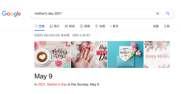 谷歌高级搜索语法指令大全